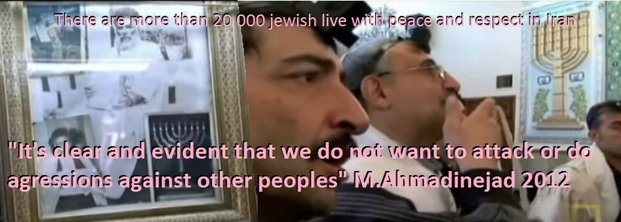 Ahmadinejad rencontre les rabbins juifs de Netourei karta
